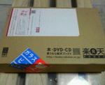 P1000551.JPG