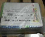 P1000552.JPG